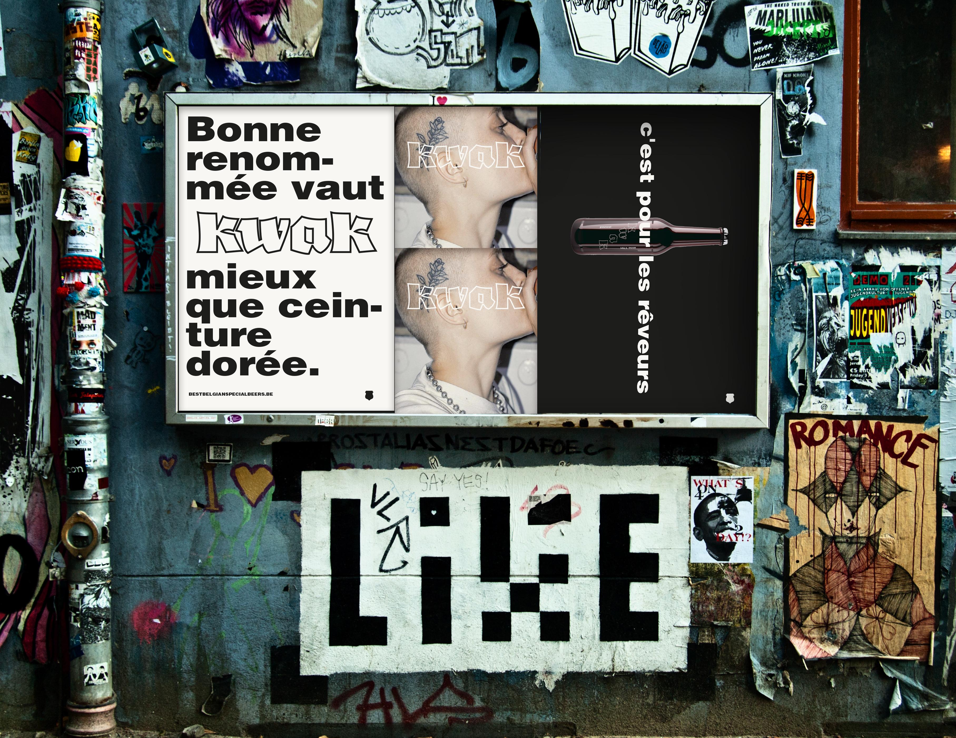 Aushang am Kino Intimes in Berlin Friedirchshain inmitten von Streetart. Zentral uter dem Kinoaushang das Wort LIKE in 5x3 Pixelschrift.